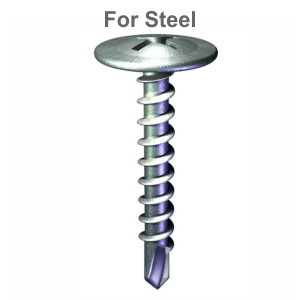 Screw For Steel - SSDS16